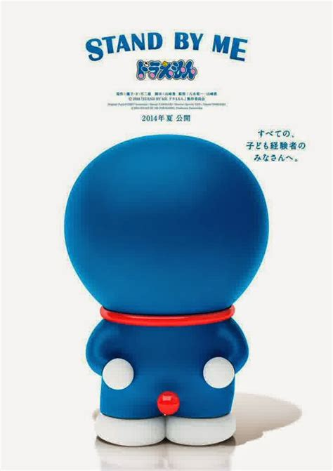 wallpaper doraemon stand by me stand by me doraemon 2014