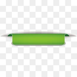 arrow color text box png image and clipart text box png vectors psd and clipart for free