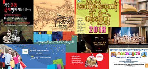 2018 year of luck tendency report books ten things to do in yangon this week