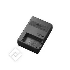 Charger Nikon Mh 31 nikon mh 31 battery charger bij vanden borre gemakkelijk