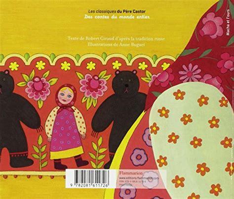macha et lours 2081611724 libro macha et l ours di anne buguet robert giraud