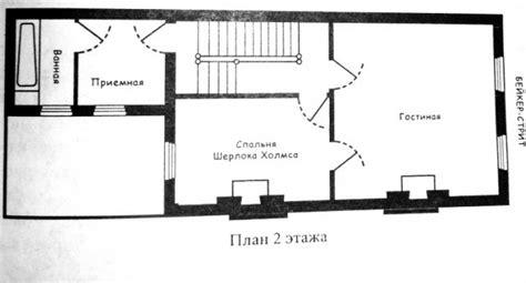 221b baker street floor plan 221b baker street floor plan
