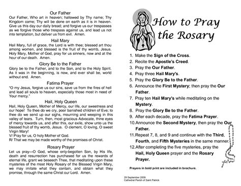 printable instructions on how to pray the rosary 7 best images of printable rosary phlet fold how to