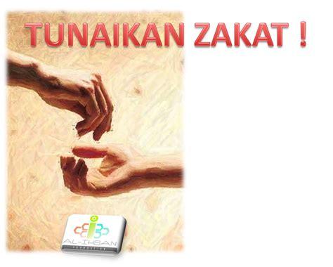 background zakat zakat mal dan zakat fitrah dalam islam