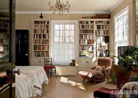 in our window books 欧式风格卧室家用书柜效果图 土巴兔装修效果图