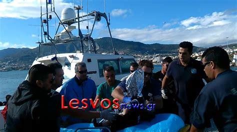 missing refugee boat refugee boat capsized near mytilene woman and child dead
