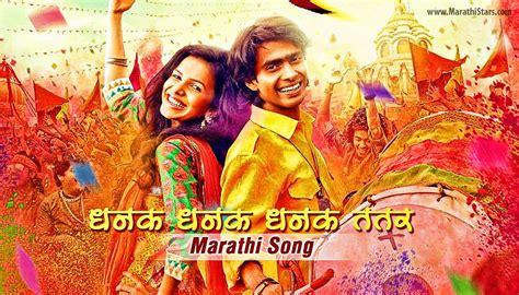 full hd video marathi urfi marathi movie full hd 2015 full movie online free no