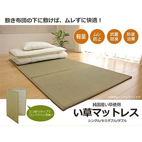 standard futon mattress size best 25 cheap futon mattress ideas on pinterest standard