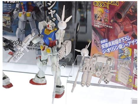 Hbj4051 Gunpla Ace With New Hg Gundam Weapon Parts Gundam Ace September 2015 With New Hg Gundam Weapon Parts