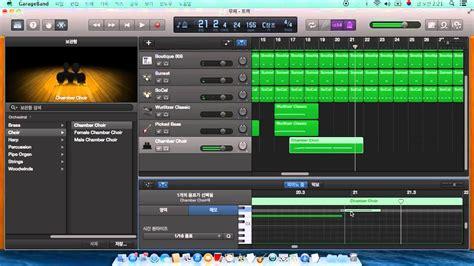 youtube tutorial garageband pharrell williams happy making in garageband tutorial