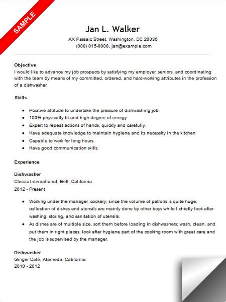 dishwasher resume template resume format
