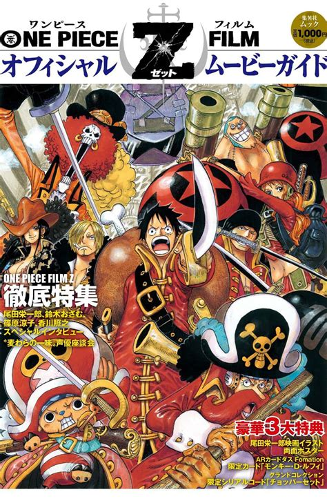 film one piece complet watch one piece film z any movies here online