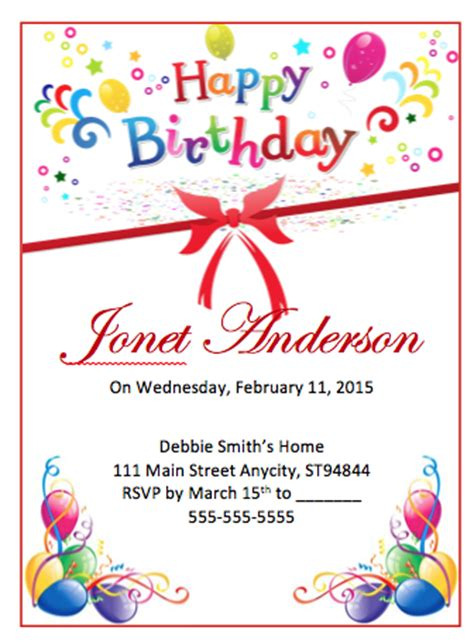 free birthday party flyer template free flyer templates