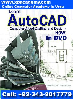 autocad tutorial video in urdu xpacademy org free online computer center