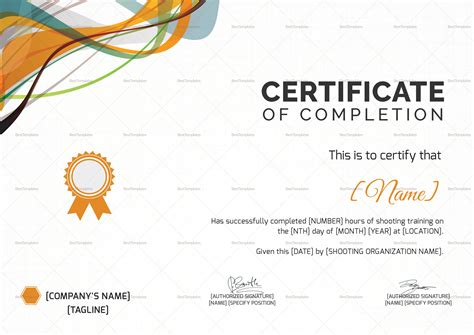 shooting certificate templates shooting completion certificate design template in psd word