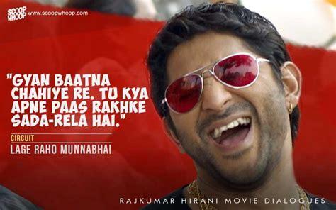quotes film pk 24 dialogues from rajkumar hirani movies that capture life