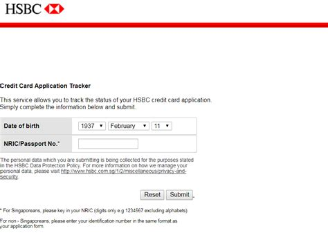 check hsbc credit card application status