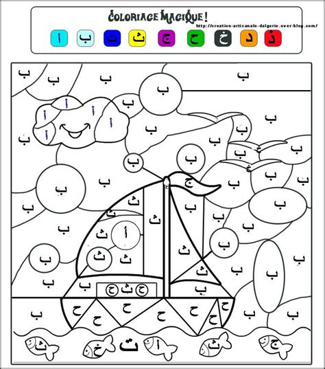 arabic numbers coloring pages arabic number coloring pages