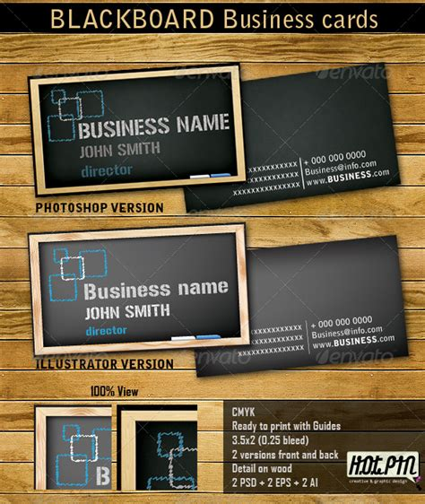 Most Impressive Business Cards
