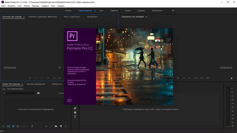 adobe premiere pro windows 8 1 топ 20 видеоредакторов для windows на русском языке для
