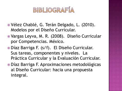Diseño Curricular Por Competencias Diaz Barriga Fases Para Un Dise 241 O Curricular Por Competencias