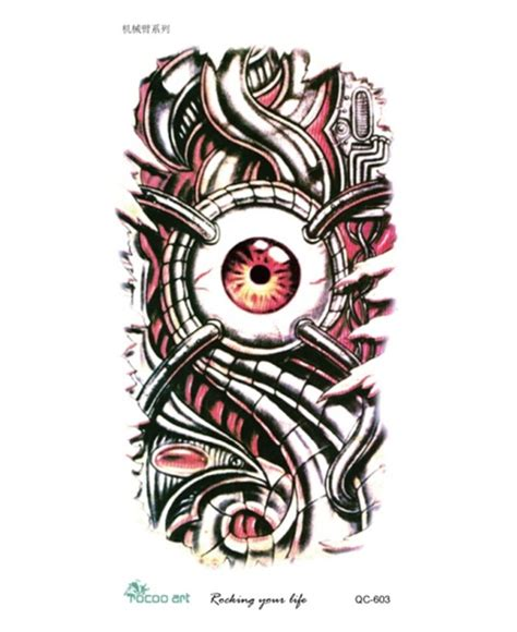 robotic tribal tattoo robotic designs www imgkid the image kid