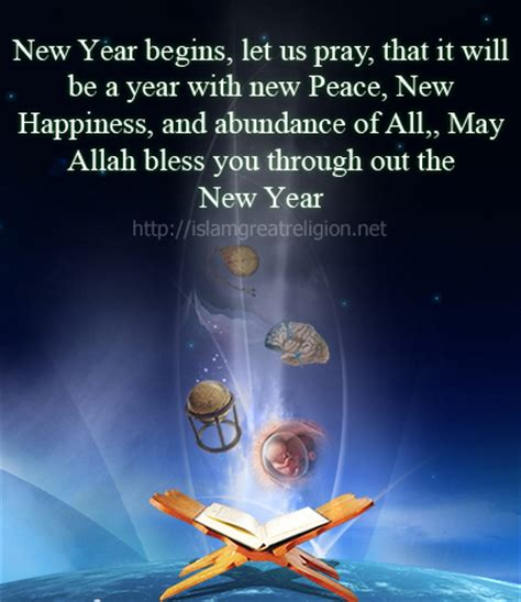 new year religion history happy new islamic year 1433 greeting cards and images