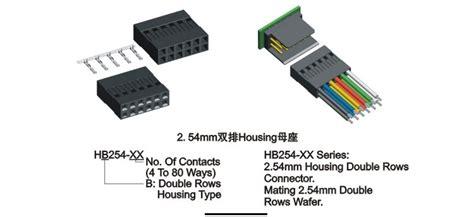 Pcb Header 5 Pin Molex 0022284050 2 54mm molex equivalent ce adapter housing 5p 5pin 5 pin pcb connector jst tjc pressure