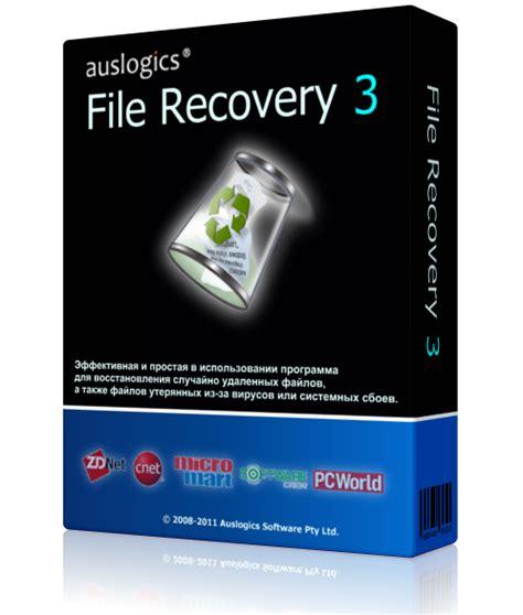 recuva 1 44 778 data recovery latest full version free download data recovery balkrishkumarchaudhary