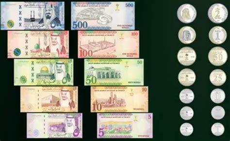 How To Make Money Online In Saudi Arabia - downsfile blog