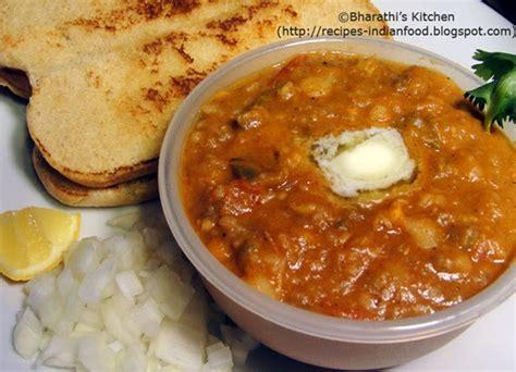 indian food pav bhaji pav bhaji recipe indian food recipes