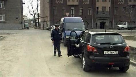 Romper Qoshqu imcdb org 2007 nissan qashqai j10 in quot dorozhnyi patrul