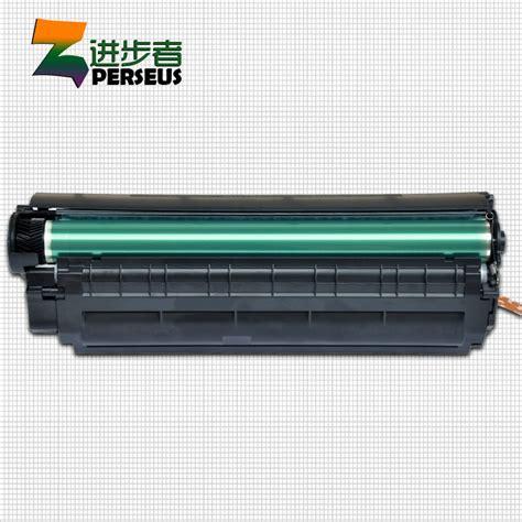 Toner Catridge Compatible Canon Lbp3000 Lbp 3000 Printer Laserjet 1 perseus toner cartridge for canon fx10 fx 10 black