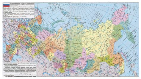 political map europe russia large detailed political and administrative map of russia