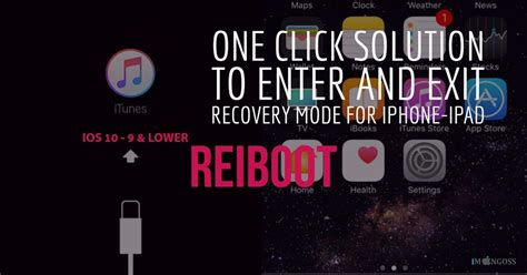 enter  exit recovery mode  reiboot  iphone ipad  ios