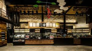 Backyard Cafe Menu A Look At Starbucks New Interactive Store Design At
