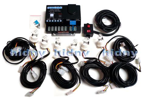 auto strobe light kit