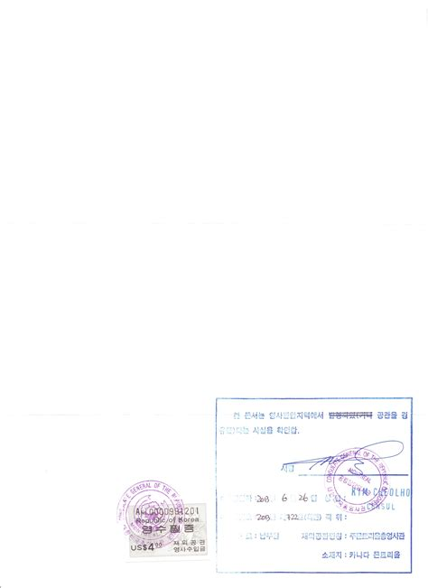 Can I Teach In Korea With A Criminal Record How Canadians Authenticate Diplomas Criminal Record Checks For Teaching In Korea