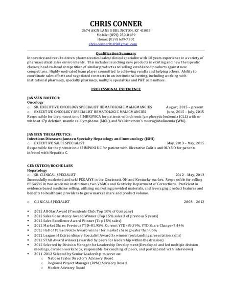 resume chris 082015v2