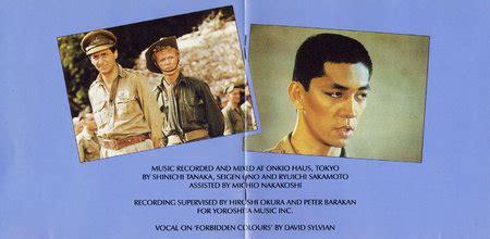 ryuichi sakamoto merry christmas  lawrence soundtrack   motion picture