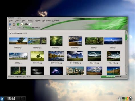get new themes kde 10 best kde themes sudobits free and open source stuff