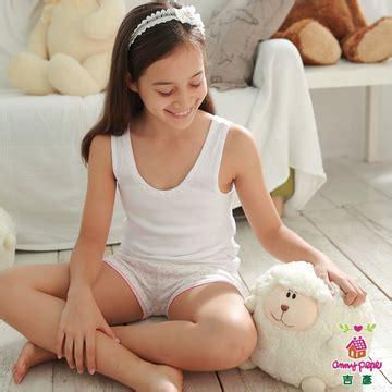 cute girl in her underwear anny pepe long vest cute little girls grow underwear