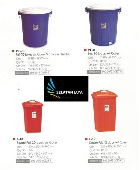 Harga Baju Merk Expand jual ember plastik tong pail plastik merk harga