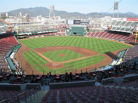 파일 mazda zoom zoom stadium hiroshima jpg 위키백과 우리 모두의 백과사전