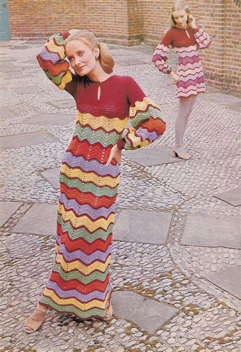zig zag crochet skirt pattern retro crochet pattern funky zig zag maxi dress dress