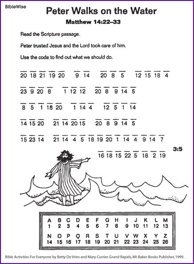 my god walks on water peter walks on the water puzzle kids korner