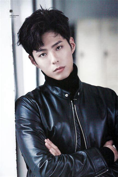 best male actors korean drama korean actors male
