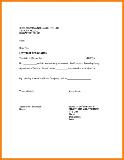 examples of letters resignation two week notice 2 example
