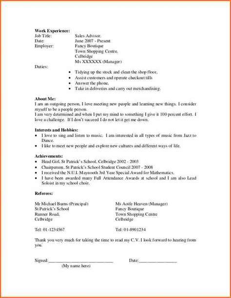 10 cv template student first job budget template letter