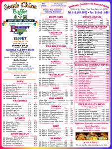 china buffet menu yellowbook the local yellow pages directory